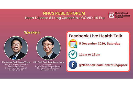 NHCS Public Forum: Heart Disease & Lung Cancer in a COVID-19 Era
